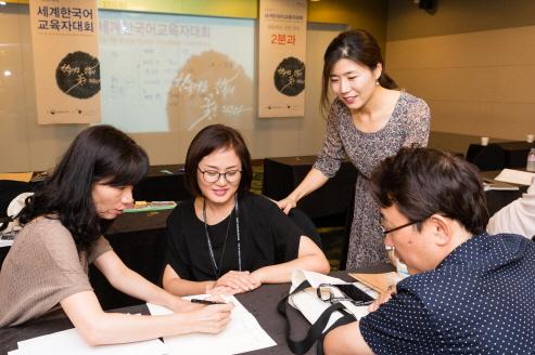 한국어 교원 교육 이미지